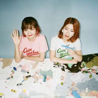 BOLBBALGAN4-Red Diary Page.2 [2nd Mini Album]