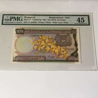 Singapore Orchid $25 replacement Z/1 note