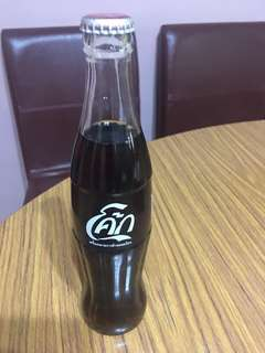 Thailand Coca Cola glass bottle