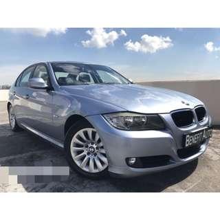 BMW 320i $530 Immediate Driveaway!