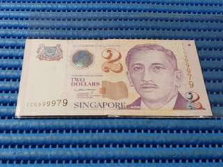 999979 Singapore Portrait Series $2 Note 1CG 999979 Almost Solid 9's Dollar Banknote Currency ( 9 Head 9 Tail ) LHL