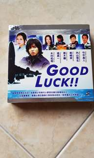 Japanese Drama : Good Luck DVD