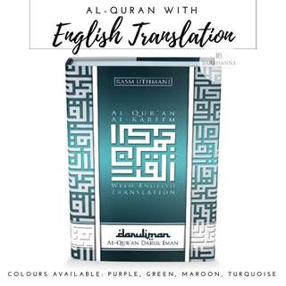 PRE-ORDER AlQuran  with English tagging