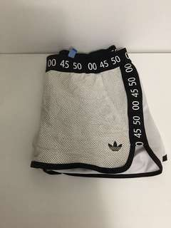 White Leather Adidas Shorts
