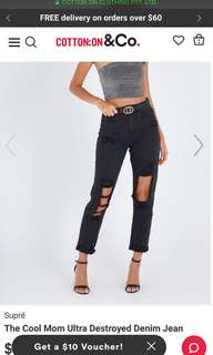 Supre Jeans Size 14