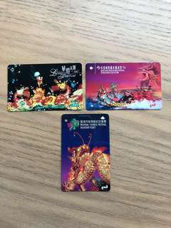 九廣鐵路(龍)紀念車票3張