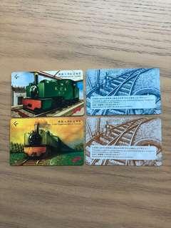 懷舊火車紀念車票1套2張