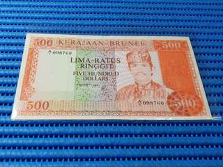 A/1 Negara Brunei Darussalam $500 Lima-Ratus Ringgit Note A/1 098760 Dollar Banknote Currency