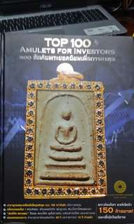 Thai Amulet Book for Collectors