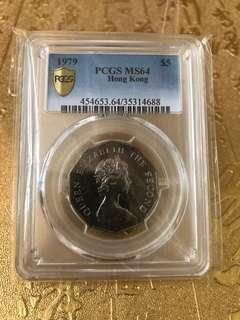 歷史遺產 十角形5元 只發行了三個年份 難得靚品相 PCGS 金盾入盒 收藏首選