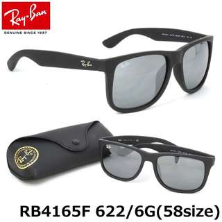 ray ban Justin rb4165 622/6G 54mm size brand new full packages original discount