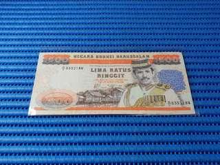 B/1 Negara Brunei Darussalam $500 Lima-Ratus Ringgit Note B/1 0352184 Dollar Banknote Currency
