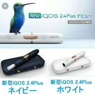 IQOS 主機2.4plus
