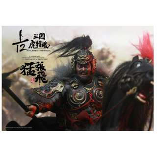 [PRE ORDER] INFLAMES TOYS - IFT-034 - Soul Of Tiger Generals - Zhang Yide & The Wuzhui Horse -