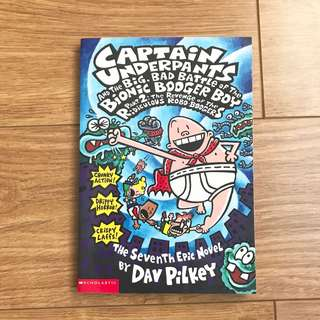Captain Underpants 7th novel