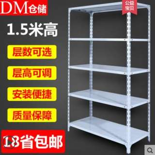 DM Shelf Rack