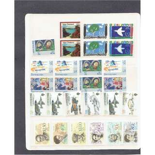NZ 08   Miscellaneous New Zealand Mint stamps as in picture
