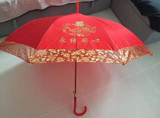 Chinese red Umbrella for betrothal/ dowry gifts