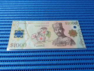 C/1 Negara Brunei Darussalam $1000 Seribu Ringgit Note C/1 292263 Dollar Banknote Currency