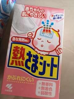 Kool fever baby 0-2y