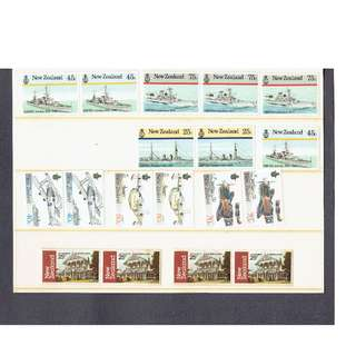 NZ 09  Miscellaneoous New Zealand Mint Stamps as in picture