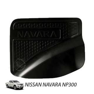 NISSAN NAVARA NP300 (T03-N/NA-3) FUEL TANK COVER (BLACK)