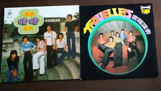 DREAMERS BAND ● THE TRAVELLERS 夢者 ● 旅者. vol. 2 ~ co-co (buy 1 get 1 free / moving out clearance )  vinyl record