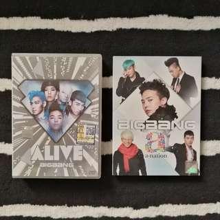 (UNOFFICIAL) Bigbang dvd album