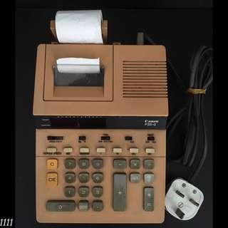 Printing Calculator (2)