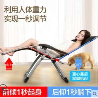 Foldable Multifunctional Reclining Chair