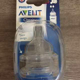 Philips Avent Classic Teats (2 Holes)