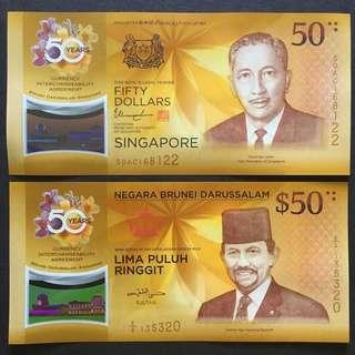 CIA 50 Singapore Brunei Commemorative Note (2 sets w folders)