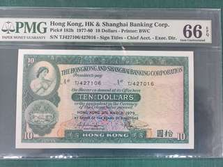 左右號碼不同 錯體滙豐$10 PMG66E