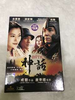 DVD The Myth Original