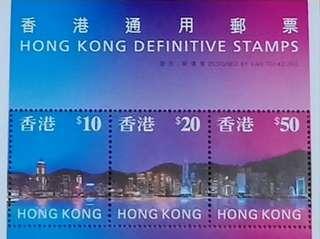 香港通用郵票夜景小全張
