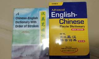 Chinese English and English Chinese Dictionaries