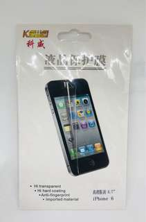 Clearance: Screen Protector