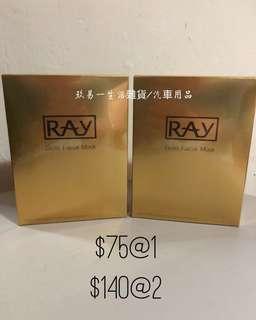 Ray mask