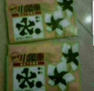 In Stock DIY Windmill Taiwan Carton King