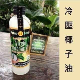 🚚 Peter Paul菲律賓原裝100%冷壓初榨食用保養椰子油!