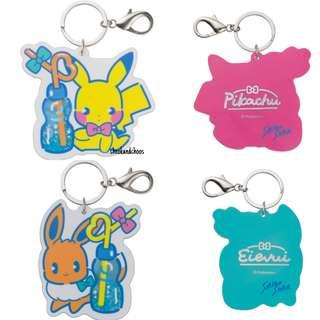 [PO] Pokemon Saiko Soda Collection Keyholder Pikachu Eevee