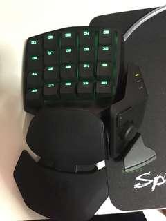 Razer Orbweaver Mechanical Gaming Pad
