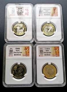 中國二輪生肖,猴,雞,狗,航天紀念幣 一套共四個 全部ACG評分 MS69