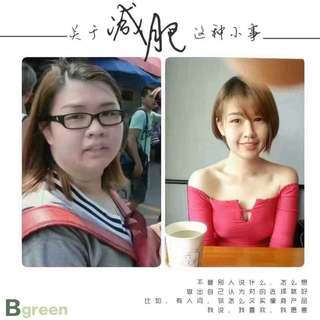 Bgreen (Buy 3 Free 1)