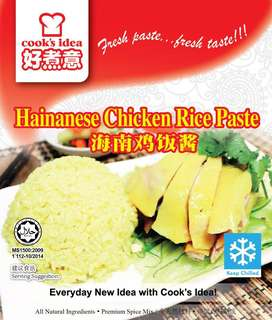 Hananese chicken rice paste