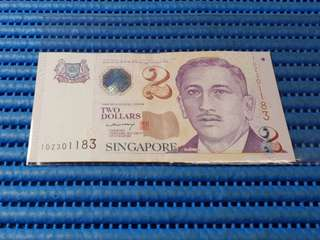 1DZ Singapore Portrait Series $2 Note 1DZ 301183 Last Prefix 1DZ Nice Prosperity Number Dollar Banknote Currency LHL