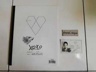EXO XOXO KOREAN VER w/ CHANYEOL PC
