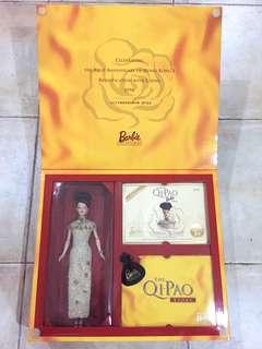 Golden Qi-Pao Barbie Set