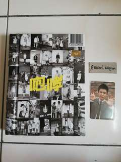EXO GROWL CHINESE VER w/ CHANYEOL PC