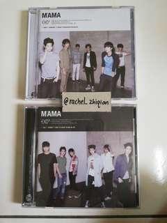 EXO MAMA CHINESE VER ALBUM